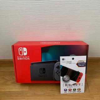 ニンテンドースイッチ(Nintendo Switch)の「Nintendo Switch Joy-Con(L)/(R) グレー」店舗印有(家庭用ゲーム機本体)