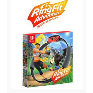 ニンテンドースイッチ(Nintendo Switch)のリングフィットアドベンチャーパケ版(家庭用ゲームソフト)