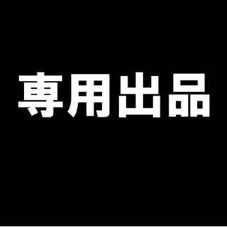 アースマジック(EARTHMAGIC)のみれいちゃん様 専用(サンダル)