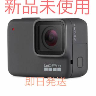 GoPro - ゴープロ GoPro HERO7 SILVER CHDHC-601-RW