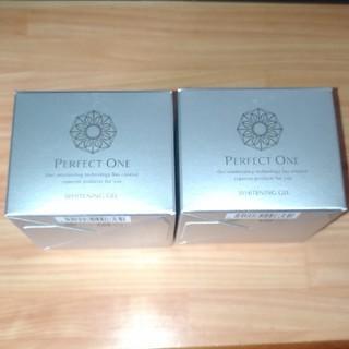 パーフェクトワン(PERFECT ONE)のパーフェクトワン薬用ホワイトニング ジェル 2個(オールインワン化粧品)