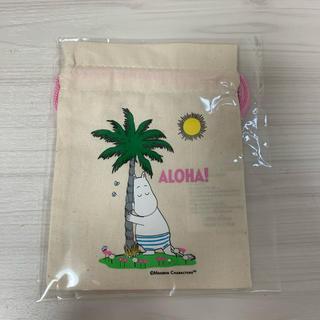 リトルミー(Little Me)のムーミン巾着袋 Hawaii限定(キャラクターグッズ)