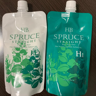 ナプラ(NAPUR)の【中古】ナプラ HBスプリュース ストレートH ハードタイプ 1剤 2剤(パーマ剤)