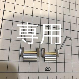 Cartier - カルティエ YG/SSタンクフランセーズ用MMサイズ駒