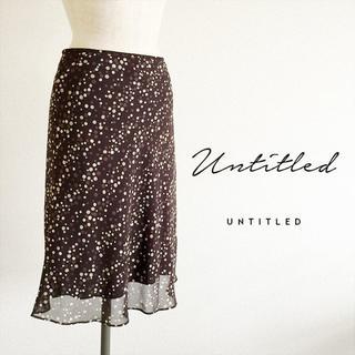 アンタイトル(UNTITLED)のUNTITLED☆軽やかタイトスカート(ひざ丈スカート)