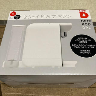ユーシーシー(UCC)の新品 UCC ドリップポッド 抽出機 ホワイト DP2(コーヒーメーカー)