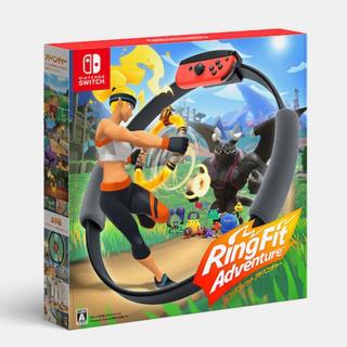 ニンテンドースイッチ(Nintendo Switch)の【新品未開封】Nintendo Switch リングフィット アドベンチャー(家庭用ゲームソフト)