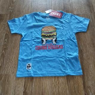 チャムス(CHUMS)のCHUMS キッズ バーガーTシャツ 115~130(Tシャツ/カットソー)