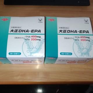 タイショウセイヤク(大正製薬)の【新品未開封】大正 DHA・EPA 2箱(その他)
