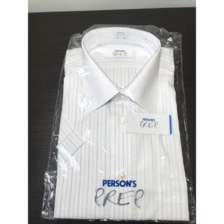 パーソンズ(PERSON'S)の新品未着用 PERSONS/パーソンズ ワイシャツ 半袖 ストライプ(シャツ)