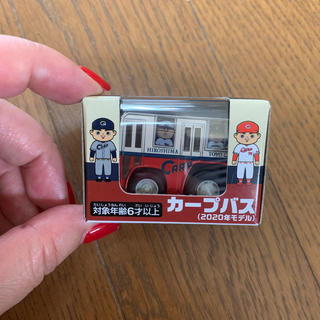 広島東洋カープ - カープバス⭐️新品
