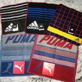 アディダス(adidas)のお得なadidas&PUMA タオルハンカチ 5枚セット(ハンカチ)