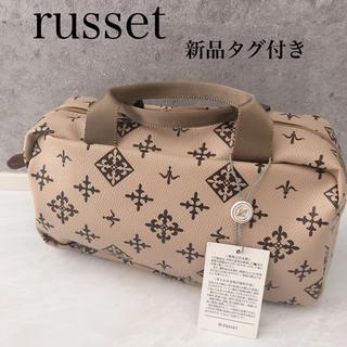 ラシット(Russet)のrusset ラシット ハンドバッグ ミニボストンバッグ 牛革(ハンドバッグ)