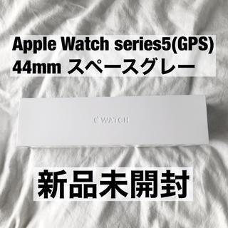 アップル(Apple)のApple Watch series5 44mm GPS スペースグレー(腕時計(デジタル))
