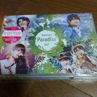セクシー ゾーン(Sexy Zone)のSummer Paradise 2017 DVD(ミュージック)
