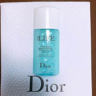 ディオール(Dior)のDior ポイント メイクアップ リムーバー(クレンジング/メイク落とし)