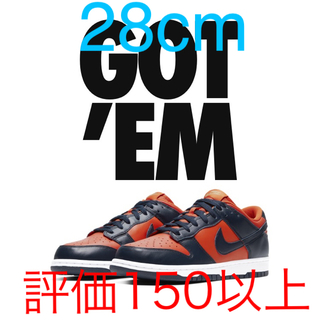 ナイキ(NIKE)のNike Dunk Champ Colors 28cm(スニーカー)