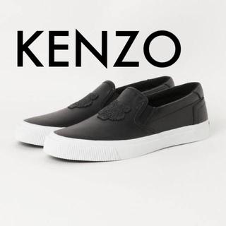 ケンゾー(KENZO)の【新品】KENZO スリッポン 黒 ブラック 28cm(スリッポン/モカシン)