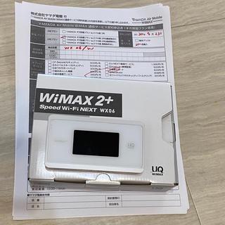 NEC - Speed Wi-Fi NEXT WX06  UQ WIMAX
