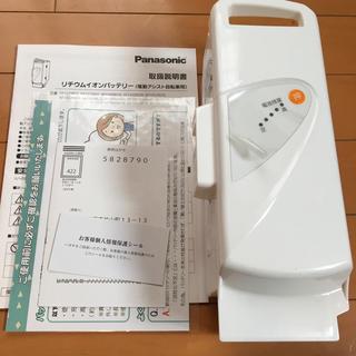 パナソニック(Panasonic)のPanasonic NKY510B02B リチウムイオンバッテリー(パーツ)
