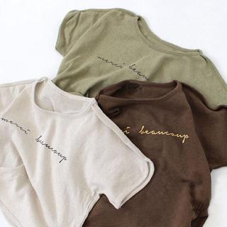 しまむら - 英字Tシャツ