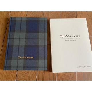 タリーズコーヒー(TULLY'S COFFEE)の2018タリーズハッピーバック ファブリックノートブック(ノベルティグッズ)