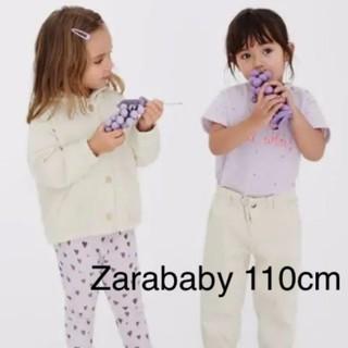 ザラキッズ(ZARA KIDS)のZarababy 110cm フード付きジャケット(ジャケット/上着)