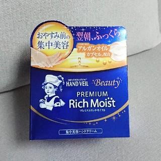 ロートセイヤク(ロート製薬)の【新品】ロートハンドベールB 100g(ハンドクリーム)