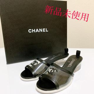 シャネル(CHANEL)のシャネル ミュール サンダル 靴 未使用(ミュール)