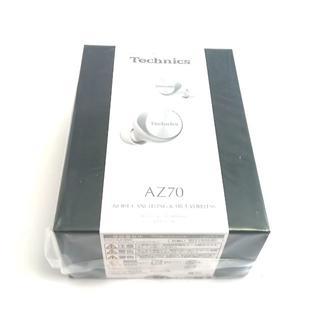 パナソニック(Panasonic)の【新品未開封】 テクニクス EAH-AZ70W-S ワイヤレスイヤホン(ヘッドフォン/イヤフォン)