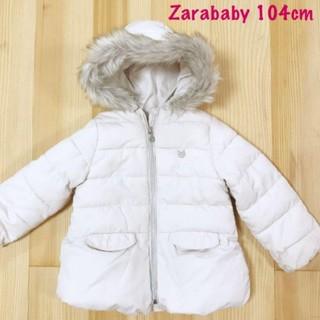 ザラキッズ(ZARA KIDS)のZarababy 104cmダウンコート アウター(ジャケット/上着)