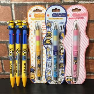 ミニオン(ミニオン)のミニオンズ   ボールペン&シャープペン  日本製 (ペン/マーカー)