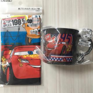 Disney - [新品 未開封]  コップ + コップ袋   <カーズ>