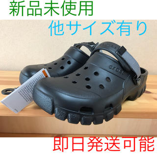 crocs - クロックス オフロード スポーツ 27 新品 黒