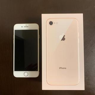 アイフォーン(iPhone)のiPhone8 64GB(スマートフォン本体)