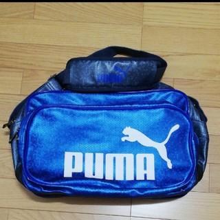 プーマ(PUMA)のお値下げしました!プーマエナメルスポーツバッグ(その他)