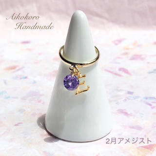 New ☆ 【誕生石&イニシャル】ピンキーリング (指輪)(リング)