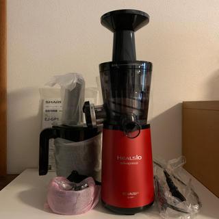 シャープ(SHARP)のSHARP スロージューサー HEALslo Greenpresso(ジューサー/ミキサー)