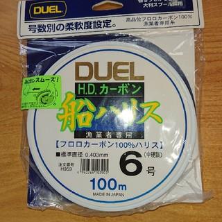 船ハリス 100m6号  漁業者専用糸 HDカーボン  DUEL (釣り糸/ライン)
