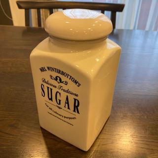 【未使用】ドイツ製 シュガーポット Sugar Pot(容器)