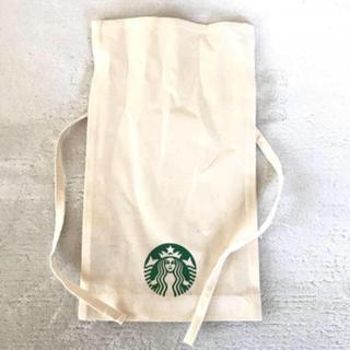 スターバックスコーヒー(Starbucks Coffee)のスターバックス ラッピング 袋 布素材(ラッピング/包装)