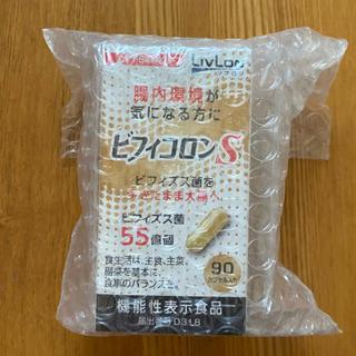 ニッシンセイフン(日清製粉)のビフィコロンS 90カプセル(その他)