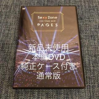 セクシー ゾーン(Sexy Zone)の未再生 Sexy Zone LIVE TOUR 2019 PAGES 本編DVD(アイドル)