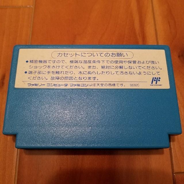 ファミリーコンピュータ(ファミリーコンピュータ)の白ソフト&ザ・ブルーマリーン ファミコン ファミリーコンピュータ FC エンタメ/ホビーのゲームソフト/ゲーム機本体(家庭用ゲームソフト)の商品写真
