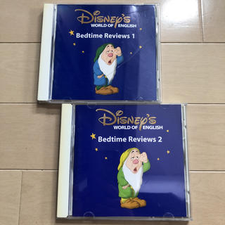ディズニー(Disney)のDWE  Bedtime Review CD1,2(知育玩具)