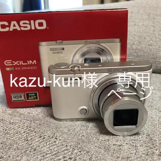 カシオ(CASIO)のCASIO EXILIM EX-ZR 4000 ホワイト カシオ デジカメ(コンパクトデジタルカメラ)