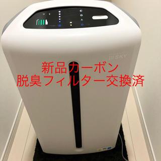 Amway - アムウェイ 空気清浄機 アトモスフィアスカイ amway 新品カーボン交換済み