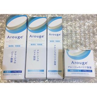 アルージェ(Arouge)のアルージェ 4点セット(化粧水/ローション)