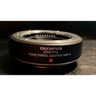 オリンパス(OLYMPUS)のOlympus MMF-2 アダプター(レンズ(単焦点))