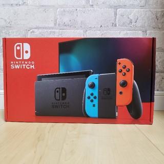 ニンテンドースイッチ(Nintendo Switch)の新品 ニンテンドースイッチ 本体 ネオンブルー ネオンレッド switch(家庭用ゲーム機本体)